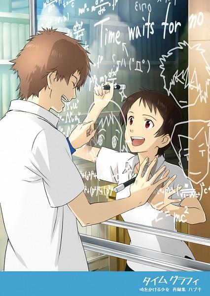 Tags: Anime, Habuki, Toki wo Kakeru Shoujo, Konno Makoto, Mamiya Chiaki, Formula, Touching Through Barrier, Writing, Mobile Wallpaper, The Girl Who Leapt Through Time