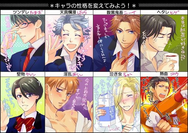 Tags: Anime, Kyaraco, KONAMI (Studio), Tokimeki Memorial Girl's Side 3rd Story, Shitara Seiji, Fujiyama Arashi, Niina Jyunbei, Sakurai Koichi, Konno Tamao, Aizawa Shugo, Sakurai Ruka, Punching, Milk