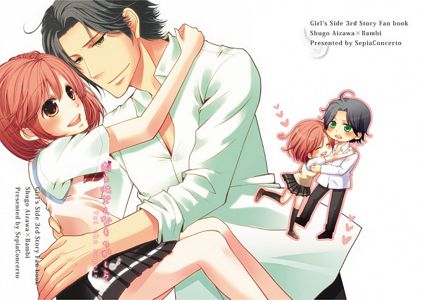 Tags: Anime, Tumugi, Tokimeki Memorial Girl's Side 3rd Story, Aizawa Shugo, Banbi, Fanart