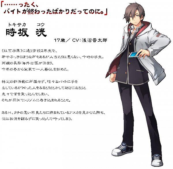 Tags: Anime, Falcom, Tokyo Xanadu, Tokisaka Kou, Official Art, Cover Image