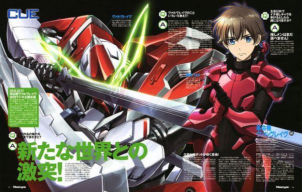 Tags: Anime, Yamagishi Masakazu, Sunrise (Studio), Kakumeiki Valvrave, Tokishima Haruto, Scan, Official Art, Magazine (Source), Newtype Magazine (Source)