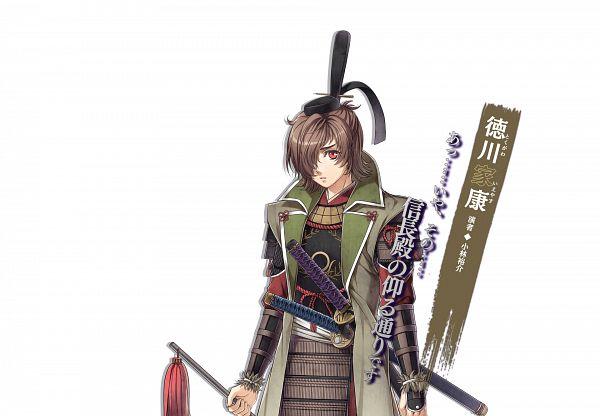 Tokugawa Ieyasu (Hanaoboro) - Hanaoboro ~Sengoku-den Ranki~