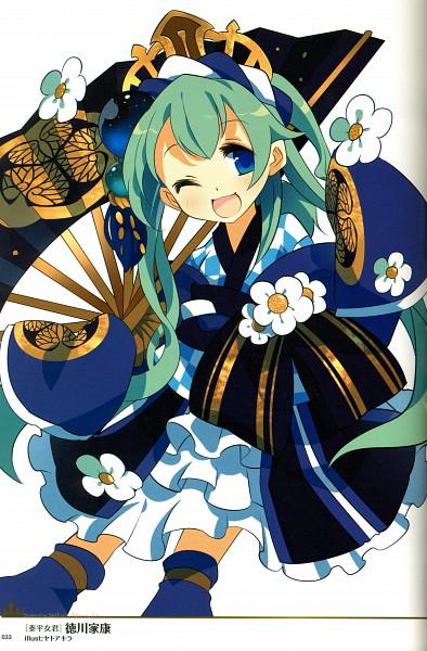 Tags: Anime, Sengoku Collection, Tokugawa Ieyasu (Sengoku Collection), Scan, Artist Request, Official Art, Official Card Illustration, Self Scanned