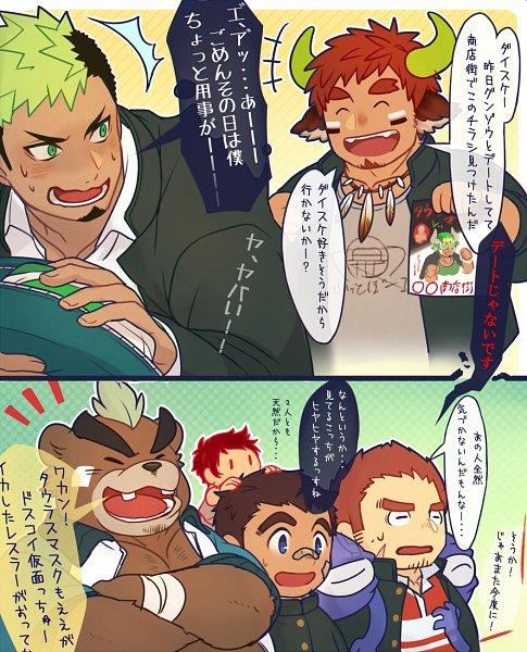 Tags: Anime, Gozu Farm, Tokyo Afterschool Summoners, Wakan Tanka, Ashigara (Tokyo Afterschool Summoners), Kyuma, Gunzo, Taurus Mask