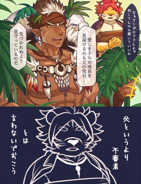 Tags: Anime, Gozu Farm, Tokyo Afterschool Summoners, Nomad (Tokyo Afterschool Summoners), Tangaroa