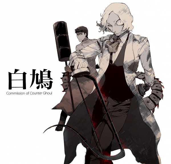 Tags: Anime, Harara, Tokyo Ghoul, Mado Kureo, Amon Koutarou, Fanart From Pixiv, Pixiv, Fanart