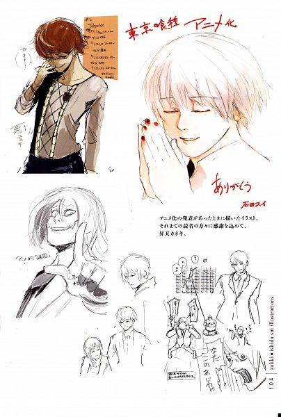 Tags: Anime, Ishida Sui, Tokyo Ghoul, Tokyo Ghoul Zakki, Nishio Nishiki, Mado Kureo, Kaneki Ken, Tsukiyama Shuu, Fueguchi Hinami, Sketch, Scan, Official Art, Mobile Wallpaper
