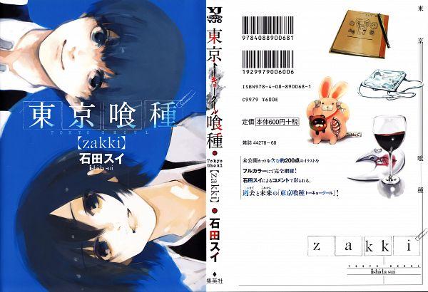 Tokyo Ghoul Zakki - Ishida Sui