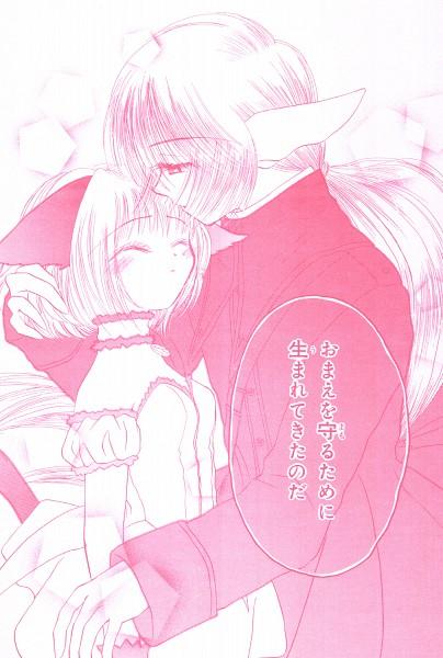 Tags: Anime, Ikumi Mia, Tokyo Mew Mew, Mew Ichigo, Blue Knight, Aoyama Masaya, Momomiya Ichigo, Mobile Wallpaper, Official Art, Scan, Manga Page
