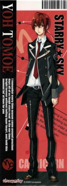 Tags: Anime, Kazuaki, Starry☆Sky~, Tomoe Yoh, Official Art, Starry☆Sky ~in Spring~