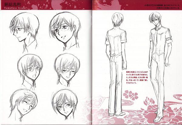 Tomofusa Itsuki - Blood-C