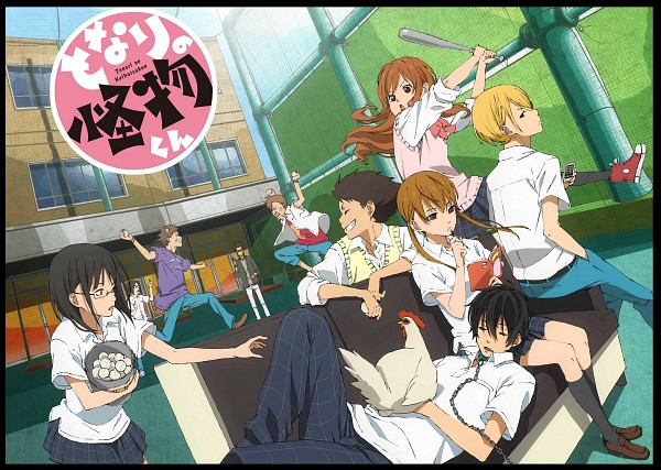 Tags: Anime, Tonari no Kaibutsu-kun, Mizutani Shizuku, Nagoya (Tonari no Kaibutsu-kun), Sasahara Sohei, Yamaguchi Kenji, Yoshida Haru, Chicken, Baseball Ball, Character Request, Official Art, The Monster Next To Me