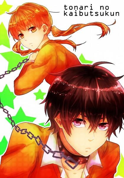 Tags: Anime, Sacchan (Hn0816), Tonari no Kaibutsu-kun, Yoshida Haru, Mizutani Shizuku, Leash, Mobile Wallpaper, The Monster Next To Me