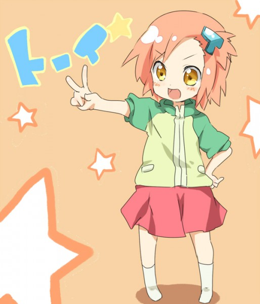 Tooi-chan - Punchiki