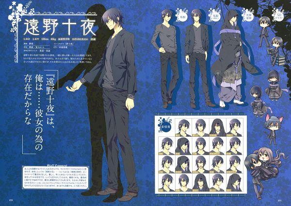 Tags: Anime, Sumihey, TAKUYO, Shinigami to Shoujo Official Picture Book, Shinigami to Shoujo, Toono Sayo, Toono Touya, Official Art, Character Sheet, Scan