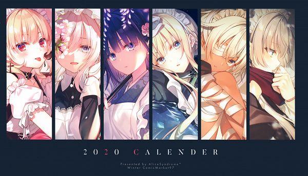 Tags: Anime, Toosaka Asagi, 2020 CALENDER (Toosaka Asagi), Comic Market, Scan, Artbook Cover, Comic Market 97