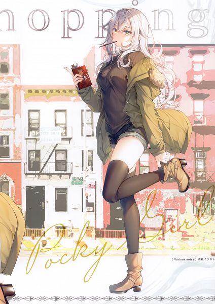 Tags: Anime, Toosaka Asagi, Various Notes 02, Scan, Comic Market 98, Comic Market