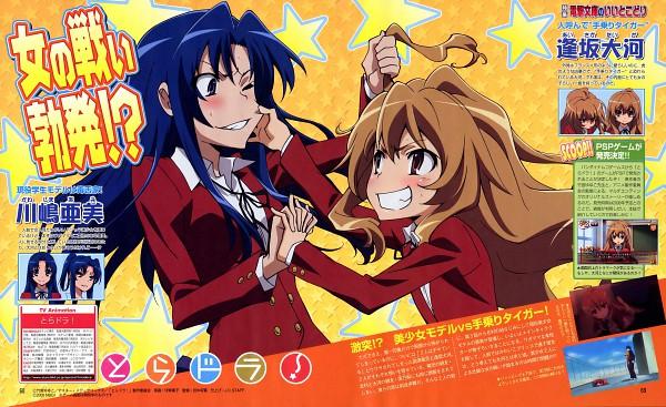 Tags: Anime, Itou Youko, Toradora!, Takasu Ryuuji, Kushieda Minori, Kawashima Ami, Aisaka Taiga, Official Art, Magazine (Source), Scan, Wallpaper