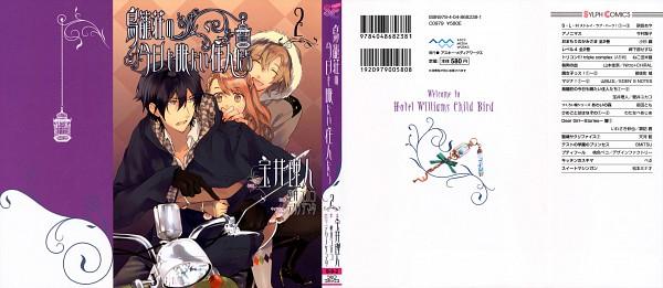 Tags: Anime, Techno Samata, Torikagosou no Kyou mo Nemutai Juunintachi, Kizuna Etou, Inoue Yoshioki, Asai Yusei, Official Art, Manga Cover, Scan, The Sleepy Residents Of Birdcage Manor