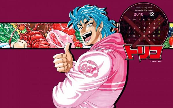 Tags: Anime, Toriko, Toriko (Character), 1440x900 Wallpaper, Official Wallpaper, Wallpaper, Official Art