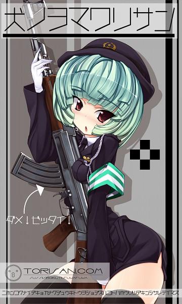 Tags: Anime, Torisan