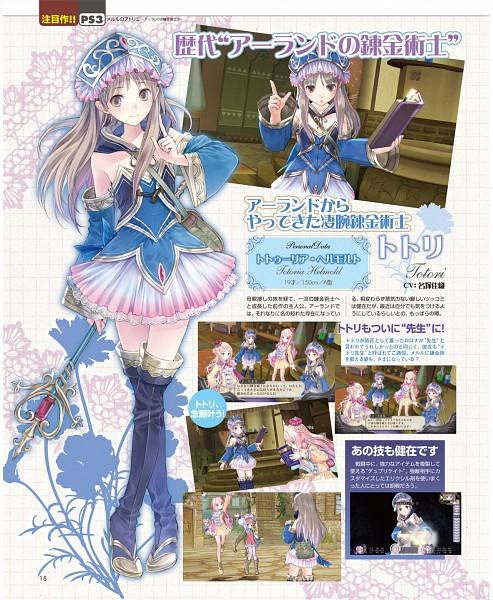 Tags: Anime, Kishida Mel, Alchemist of Arland, Totooria Helmold, Official Art