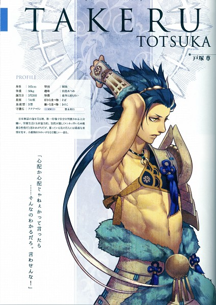 Tags: Anime, Kazuki Yone, BROCCOLI, Kamigami no Asobi - Ludere Deorum Official Fanbook, Kamigami no Asobi, Totsuka Takeru, Self Scanned, Character Profile, Official Character Information, Scan, Mobile Wallpaper, Official Art