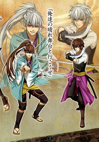 Tags: Anime, Nakajima Atsuko, IDEA FACTORY, Hakuouki Shinsengumi Kitan, Toudou Heisuke (Hakuouki), Mobile Wallpaper, Official Art