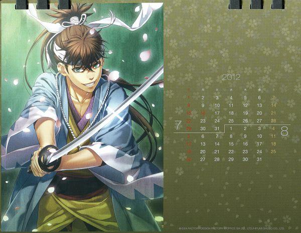 Tags: Anime, Kazuki Yone, IDEA FACTORY, Hakuouki Shinsengumi Kitan 2012 Calendar, Hakuouki Shinsengumi Kitan, Toudou Heisuke (Hakuouki), Official Art, Scan, Calendar (Source), Calendar 2012