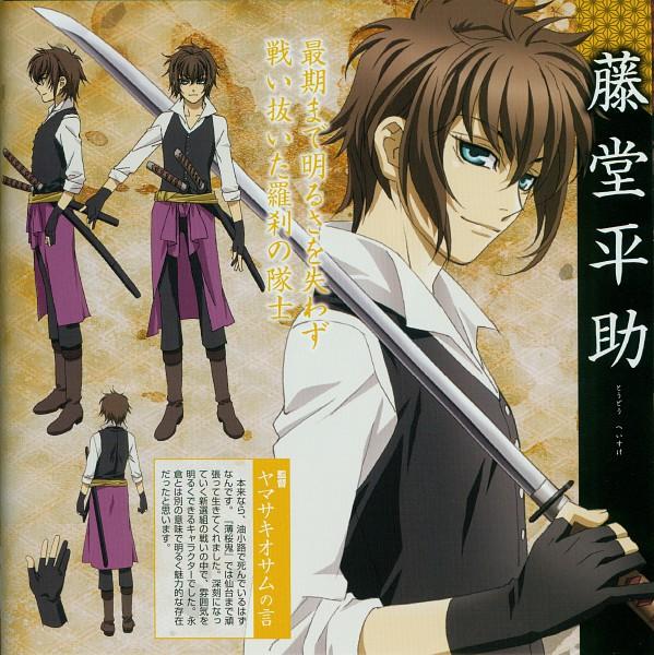 Tags: Anime, IDEA FACTORY, Hakuouki Shinsengumi Kitan, Toudou Heisuke (Hakuouki), Official Art, Scan, Character Sheet