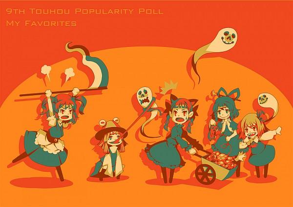 Tags: Anime, Zounose, Touhou, Onozuka Komachi, Kaku Seiga, Kaenbyou Rin, Rumia, Moriya Suwako, Wheelbarrow, Pixiv