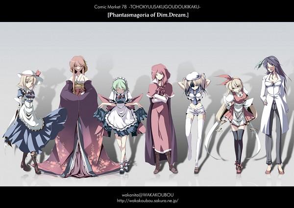 Tags: Anime, Wakakoubou, Phantasmagoria of Dim.Dream, Touhou, Ellen (Touhou), Asakura Rikako, Kitashirakawa Chiyuri, Kana Anaberal, Okazaki Yumemi, Ruukoto, Kotohime (Touhou), Koukaku Kidoutai GHOST IN THE SHELL (Parody), PC-98 Touhou Era