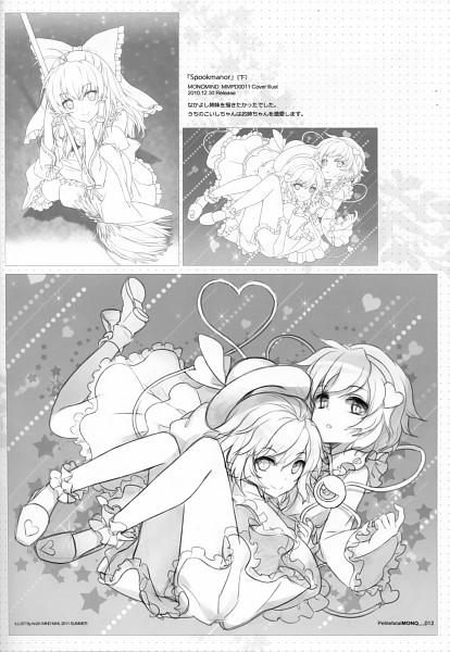 Tags: Anime, An²a, Petite Fatal MONO, Touhou, Komeiji Koishi, Hakurei Reimu, Komeiji Satori, Scan, Comic Market 80