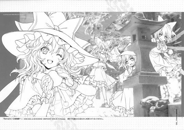 Tags: Anime, An²a, Petite Fatal MONO, Touhou, Cirno, Hakurei Reimu, Rumia, Kirisame Marisa, Comic Market 80, Scan