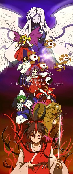 Tags: Anime, Pixiv Id 213829, Highly Responsive to Prayers, Touhou, Konngara, Kikuri, Mima, Elis, Hakurei Reimu, Sariel, YuugenMagan, Shingyoku, Hakurei Reimu (Classic)
