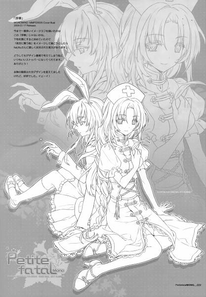 Tags: Anime, An²a, Petite Fatal MONO, Touhou, Yagokoro Eirin, Reisen Udongein Inaba, Scan, Comic Market 80