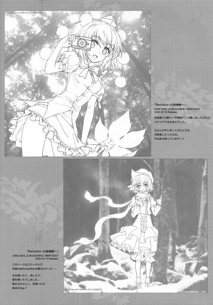 Tags: Anime, An²a, Petite Fatal MONO, Touhou, Letty Whiterock, Shameimaru Aya, Comic Market 80, Scan