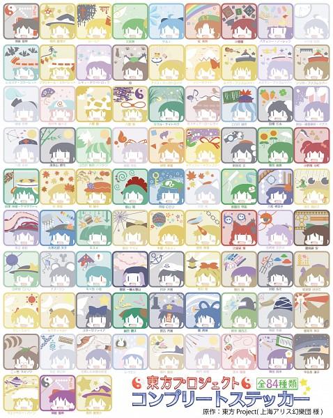 Tags: Anime, Pixiv Id 340436, Touhou, Shiki Eiki, Toramaru Shou, Chen, Kawashiro Nitori, Ibuki Suika, Luna Child, Reisen, Alice Margatroid, Kazami Yuuka, Saigyouji Yuyuko