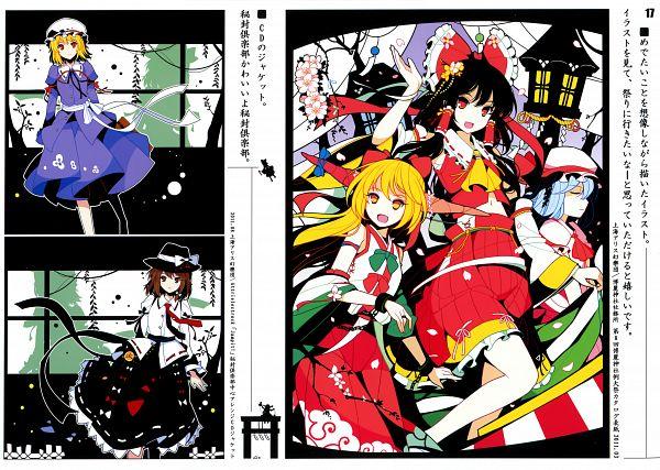 Tags: Anime, Ideolo, NEKO WORKi, IRO GAME, Touhou, Remilia Scarlet, Ibuki Suika, Hakurei Reimu, Usami Renko, Maribel Hearn, Comic Market 81, Scan