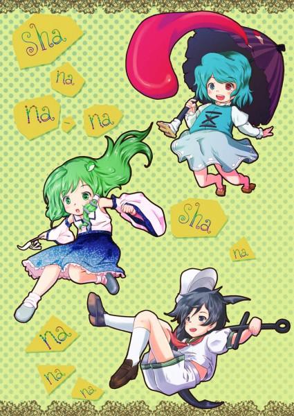 Tags: Anime, Pixiv Id 42838, Touhou, Tatara Kogasa, Kochiya Sanae, Murasa Minamitsu, Karakasa Obake, Anchor, Scan, Artbook Cover
