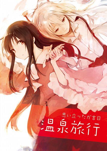 Tags: Anime, Rin (Royal), Touhou, Fujiwara no Mokou, Houraisan Kaguya, Mobile Wallpaper, Fanart From Pixiv, Fanart, Pixiv