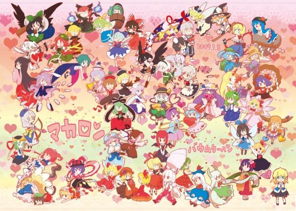 Tags: Anime, Touhou, Shameimaru Aya, Hieda no Akyuu, Komeiji Satori, Alice Margatroid, Shiki Eiki, Moriya Suwako, Ex Keine, Rumia, Aki Shizuha, Hong Meiling, Konpaku Youmu