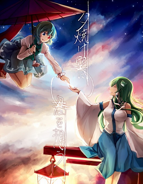 Tags: Anime, Shinsuisha, Touhou, Kochiya Sanae, Tatara Kogasa, Blue Vest, Fanart From Pixiv, Fanart, Pixiv, KogaSana
