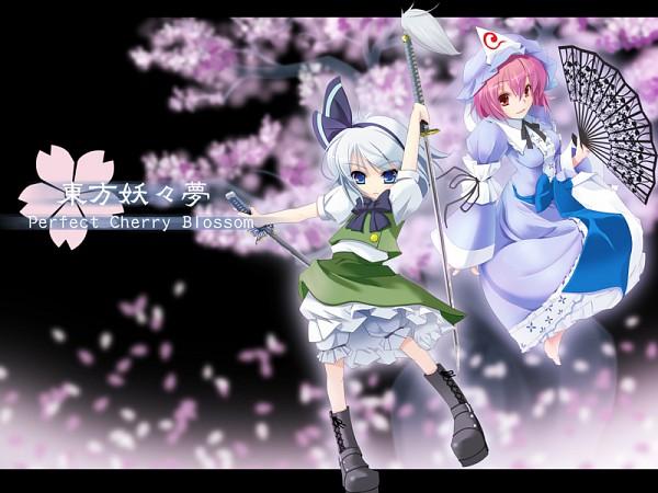 Tags: Anime, Touhou, Saigyou Ayakashi, Saigyouji Yuyuko, Konpaku Youmu