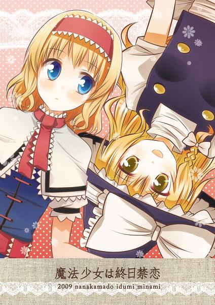 Tags: Anime, Izumi Minami, Touhou, Alice Margatroid, Kirisame Marisa, Pixiv