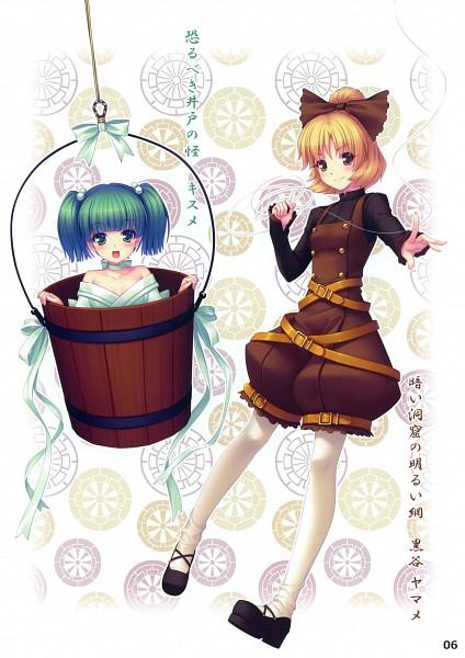 Tags: Anime, Sayori, Eastern Garden 03, Touhou, Kurodani Yamame, Kisume, Bucket, Comic Market 79, Scan, Mobile Wallpaper