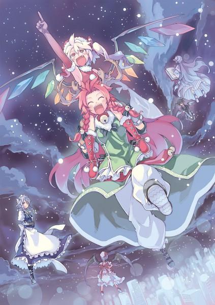 Tags: Anime, Morino Hon, Touhou, Patchouli Knowledge, Izayoi Sakuya, Koakuma, Remilia Scarlet, Hong Meiling, Flandre Scarlet, Fancy Winged Flandre