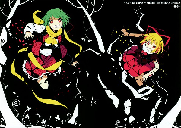 Tags: Anime, Ideolo, NEKO WORKi, BLACK★ALBUM, Touhou, Kazami Yuuka, Medicine Melancholy, Comic Market 79, Scan, Comic Market