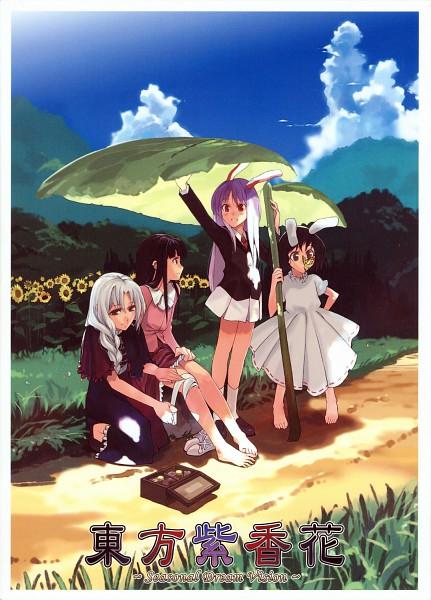 Tags: Anime, Morii Shizuki, Touhou, Reisen Udongein Inaba, Yagokoro Eirin, Houraisan Kaguya, Inaba Tewi