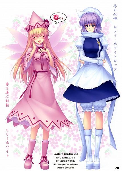 Tags: Anime, Sayori, Eastern Garden 01, Touhou, Letty Whiterock, Lily White, Reitaisai, Pixiv, Mobile Wallpaper, Reitaisai 7